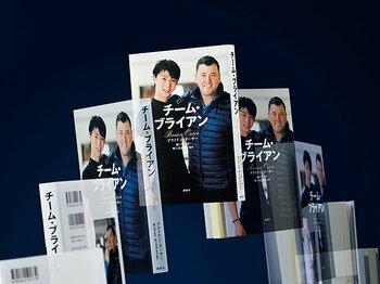 教えるという行為に悩む人へ。~羽生結弦と『チーム・ブライアン』~<Number Web> photograph by Wataru Sato