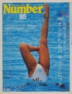 オンナたちのオリンピック - Number 95号 <表紙> 小谷実可子