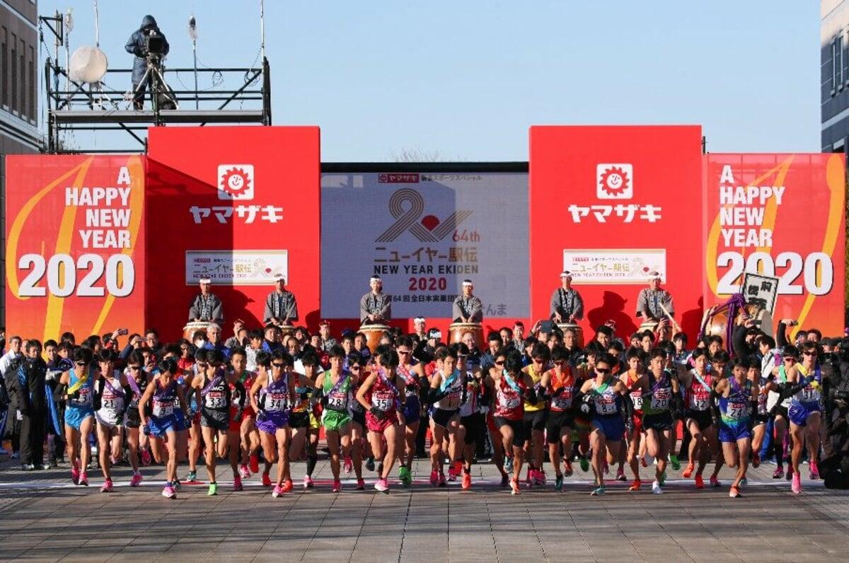 イヤー 駅伝 会 ニュー 予選