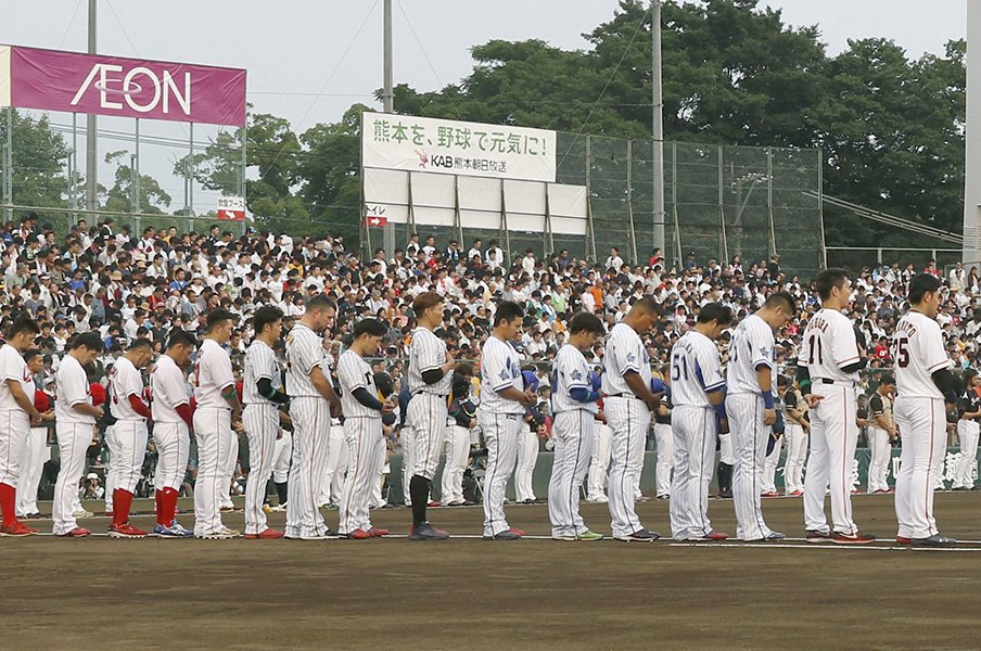 子どもをスタジアムに呼ぶために、もっとオールスターの地方開催を!<Number Web> photograph by Kyodo News