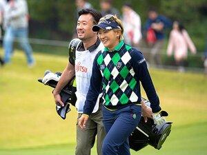 今季3勝目、成田美寿々の奇策。キャディーの本職はトレーナー!?