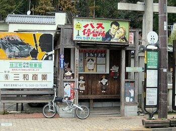 東京ではないようでやはり東京。青梅に福生、下り坂ポタリング。<Number Web> photograph by Satoshi Hikita