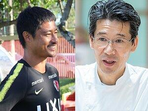 小笠原満男×代表シェフ西芳照対談。食育とペペロンチーノ愛、蛙料理!?
