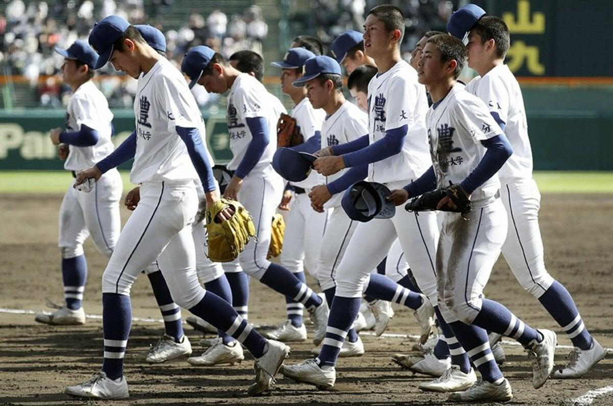高校 野球 マイナー 情報 局