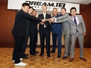 """DREAMが外資系年末イベントで復活!真価が問われる""""大晦日恒例行事""""。"""