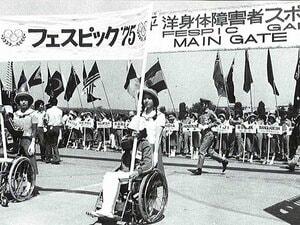 パラリンピックを生んだ日本人。オムロン、ソニー、ホンダとの絆。