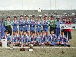 負けても高校サッカー史上最強。山田、名波ら1990年の清商伝説。