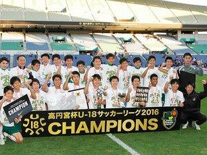 青森山田が、ユース年代の日本一に!高校サッカー部がJユースに勝った背景。