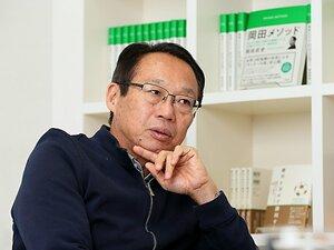 岡田武史に聞く。サッカーを言語で体系化した「岡田メソッド」の全貌。