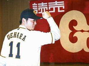 上原浩治復帰は菅野智之にも好影響!黒田とマエケンのような関係性に。