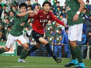 高円宮杯で未来のA代表CB発見!優勝の鹿島ユース、町田浩樹への期待。