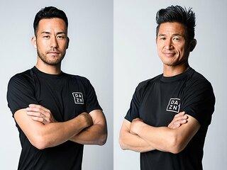 <世界を知る者が語り合う> 三浦知良×吉田麻也「最先端のサッカーを見て、世界との差を埋める」