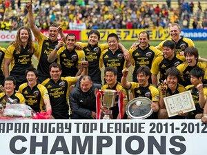 """王者""""エディ・サントリー""""、日本選手権との2冠なるか。~日本ラグビーの頂点へ~"""