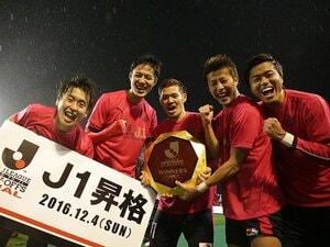 柿谷よ、ジーニアスからリーダーに!C大阪が昇格即優勝を果たすために。