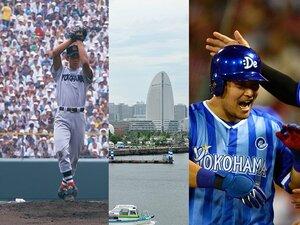 芥川賞作家を救った筒香嘉智のホームラン 横浜とベイスターズと日本プロ野球の「神話」
