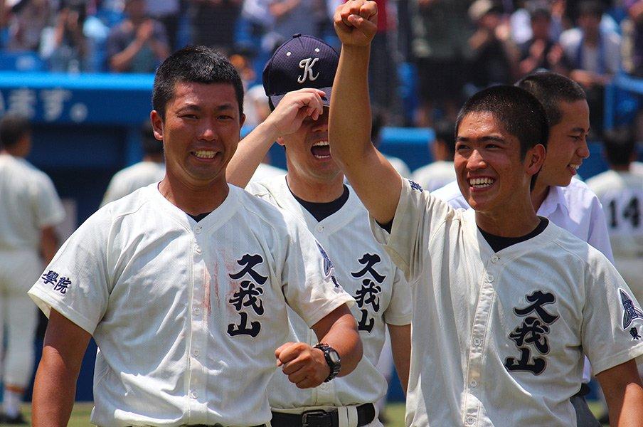 「国学院久我山野球 監督」の画像検索結果
