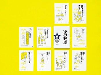 夢想することを忘れてしまったすべての人へ。~横浜DeNAが編んだ『次の野球』~<Number Web> photograph by Ryo Suzuki