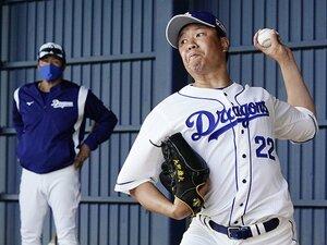中日・与田監督の頭から「かなり早い段階」で消えていた? 開幕投手はなぜ大野雄大ではないのか