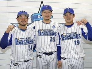 抑え投手は同点だと打たれやすい?DeNA・山崎康晃に率直に聞いてみた。