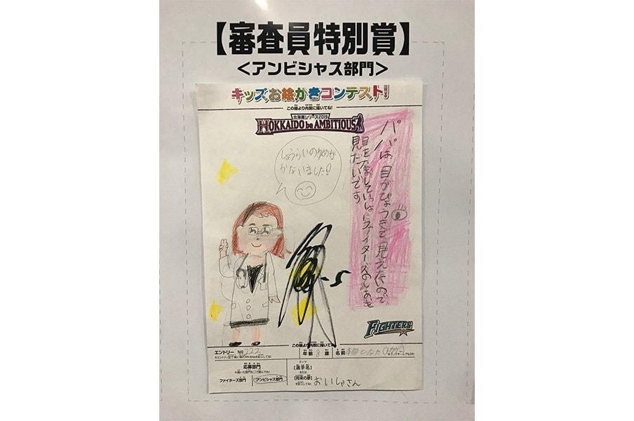 西川遥輝や中田翔、大田泰示も!舞台裏で見せる子供への優しさ。<Number Web> photograph by Hokkaido Nippon-Ham Fighters