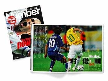 <ナンバーW杯傑作選/'06年7月掲載> 中村俊輔 「届かなかった思い」 ~日本のサッカーを追求した結論~<Number Web> photograph by Masaki Fujioka(JMPA)/Naoya Sanuki(JMPA)