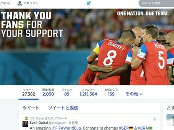 W杯にSNS部門があったら受賞確実?米サッカー協会の斬新な広報戦略。<Number Web> photograph by Sports Graphic Number