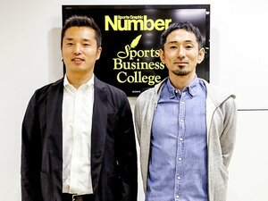 「スポーツベンチャーのトキワ荘を!」為末大が池田純に熱弁した起業家の夢。