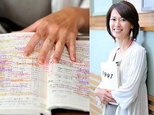 <秘密のノートを初公開> 有森裕子の日記。 ~1991-1992 銀メダルへの2年間~