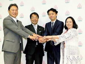 目指すは世界最高峰。日本ラグビープロ化構想。~清宮副会長「やるしかない」~