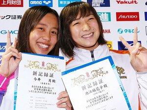 """""""感情の爆発""""が新記録の秘訣!?水泳日本選手権、中高生たちに思う。"""