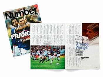 <ナンバーW杯傑作選/'98年7月掲載> ベンゲル、日本の戦いを振り返る。 ~フランスW杯の日本代表戦を分析~<Number Web> photograph by Sports Graphic Number