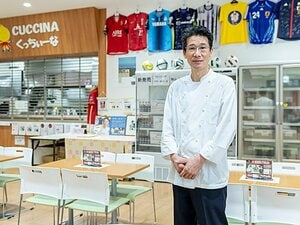 <歩みをとめない者たち> 料理人・西芳照がサッカー日本代表と故郷に注ぎ続ける愛情。