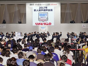 ドラフトの卓上には2つのリストが。獲得候補と、もう1つは戦力外候補。<Number Web> photograph by Kyodo News