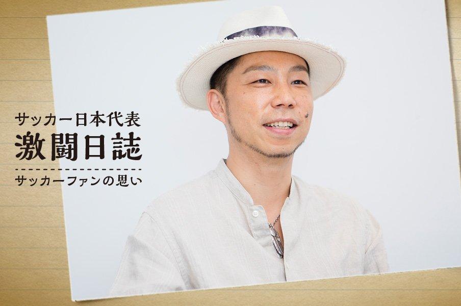 EXILE USA にとってのサッカー日本代表<Number Web> photograph by Tadashi Shirasawa