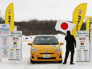 TOYOTA GAZOO Racing Rally Challengeビギナーも参加しやすいラリー競技を。