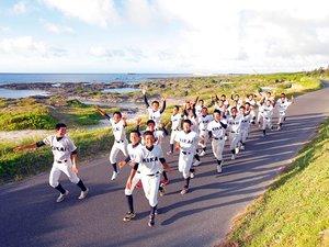<2人の指揮官の情熱と人生>喜界高校&日高中津分校「高校野球の原風景を訪ねて」
