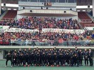 平塚、川崎、鹿島、そして福島で見た、26年目のJリーグとホームタウン。