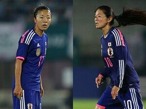なでしこ、集大成のワールドカップへ。澤穂希と大儀見優季、ふたりの思い。