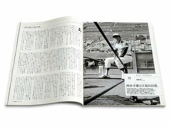 西本幸雄と江夏の21球。~悲運の名将を偲んで~<Number Web> photograph by Sports Graphic Number
