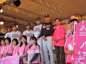 ホークスと「タカガールデー」の心。10月こそ球場をピンクに染めよう。