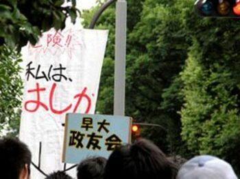 From:神宮「バントとパスの共通点。」<Number Web> photograph by Shigeki Sugiyama