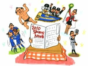 2010年最大のスポーツ・ニュースは?