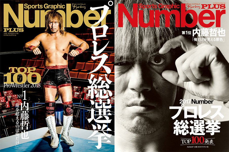 "Numberプロレス総選挙で連覇達成。内藤哲也が""現役最高レスラー""だ!<Number Web> photograph by Sports Graphic Number"