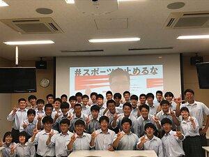 五郎丸らが高校生の思い出試合を解説。苦境に屈しないラグビー界の結束。