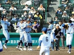 センバツ高校野球決勝「やれば、できる」~東海大相模と明豊が開いた新しい時代~