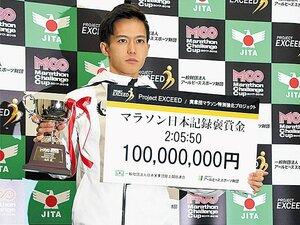 MGC出場選手の顔ぶれが確定。大迫・設楽の1億円対決の行方は?~男子マラソンの流れを決める2人~