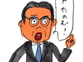 <結果レポート> 岡田ジャパンに加えたいMFは?