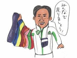 「箱根駅伝、全国の大学を出場可能に」青学大・原監督の提言に賛成? 反対?