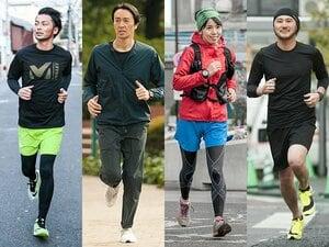 """やっぱり走っている人はカッコいい!街で、公園で、皇居で。お洒落ランナーをスナップ!~""""山""""の恩恵編~"""