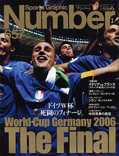 ドイツW杯 死闘のフィナーレ World Cup Germany 2006 The Final - Number657号 <表紙> ファビオ・カンナバーロ